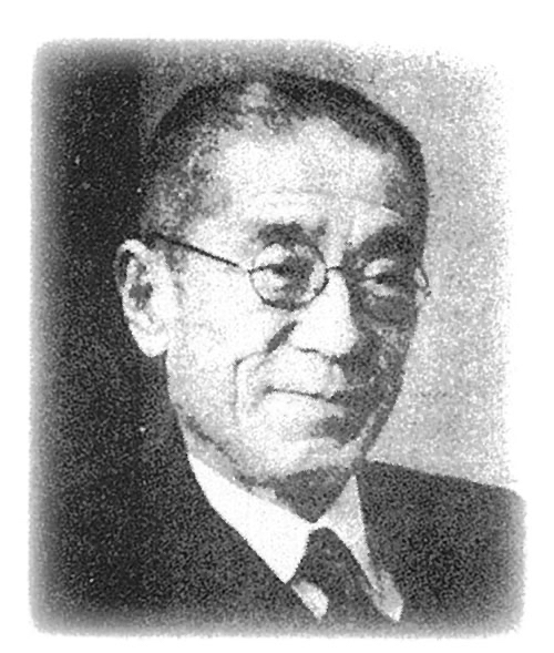 堀田 笎三(昭和9〜11年会長)